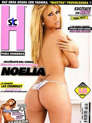 Video Celeb Porn: Noelia ...